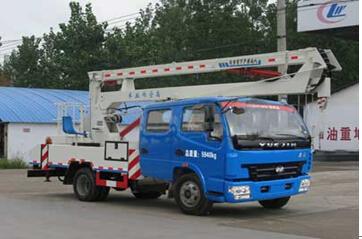 程力威牌CLW5060JGKN4型高空作业车