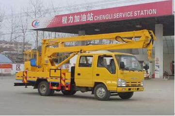 程力威牌CLW5060JGKQ4型高空作业车