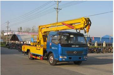 程力威牌CLW5080JGKD4型高空作业车