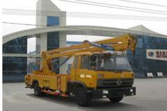 程力威牌CLW5101JGKT4型高空作业车