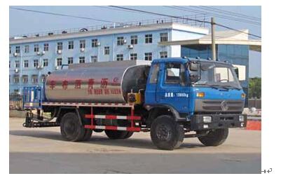 程力威牌CLW5161GLQT4型沥青洒布车