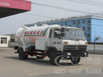 程力威牌CLW5162GQWT4型清洗吸污车