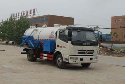 程力威牌CLW5080GQW4型清洗吸污车