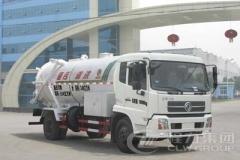 程力威牌CLW5161GQWD4型清洗吸污车
