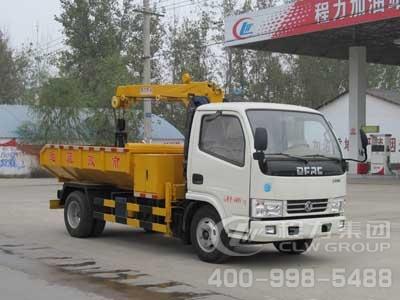 程力威牌CLW5041TQY4型清淤车