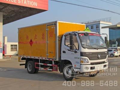 程力威牌CLW5081XRQB4型易燃气体厢式运输车