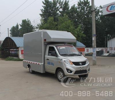 程力威牌CLW5030XSHB5型售货车