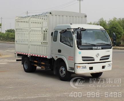 东风牌EQ5041CCYL8BDBAC型仓栅式运输车