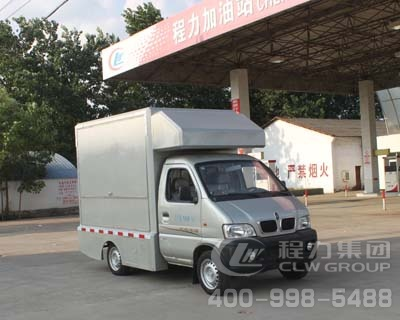 程力威牌CLW5021XSH4型售货车