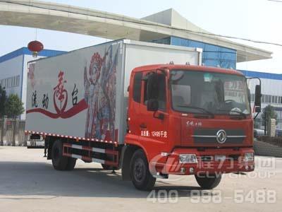 程力威牌CLW5120XWTD4型舞台车