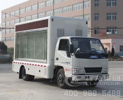 程力威牌CLW5040XXCJ4型宣传车