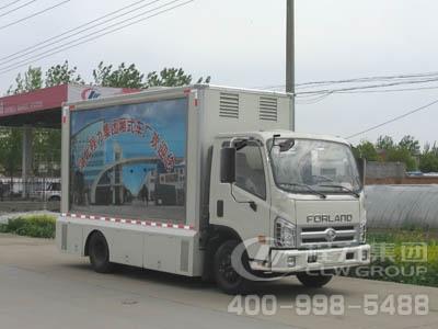 程力威牌CLW5040XXC4型宣传车