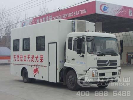 程力威牌CLW5080XCXD4型采血车
